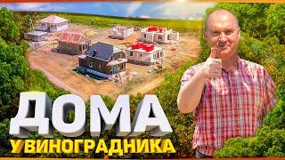 Дома на улице Крымской + участок в свободной продаже.