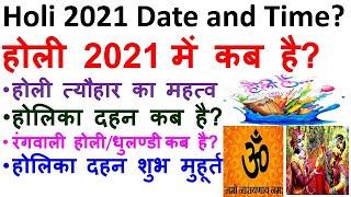 Holi 2021 Date and Time? 2021 me holi kab hai? When is holi in 2021? 2021 रंगवाली होली/धुलण्डी कब है