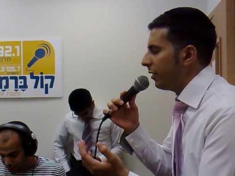 אלעד שער מחרוזת תימנית לייב ברדיו קול ברמה | Elad Shaer Yamn string Live On Radio Kol barama