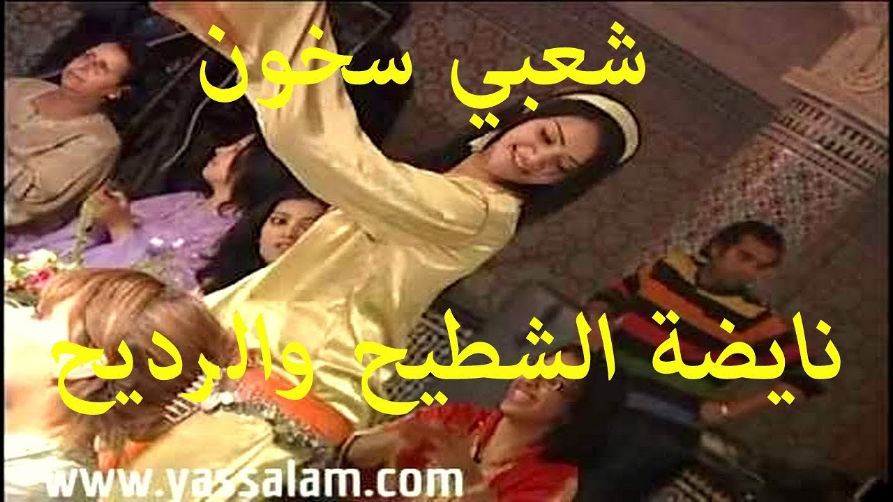 mp3 cha3bi masri