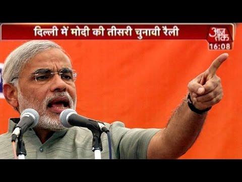 PM Modi's speech at Rohini rally, Delhi (FULL)
