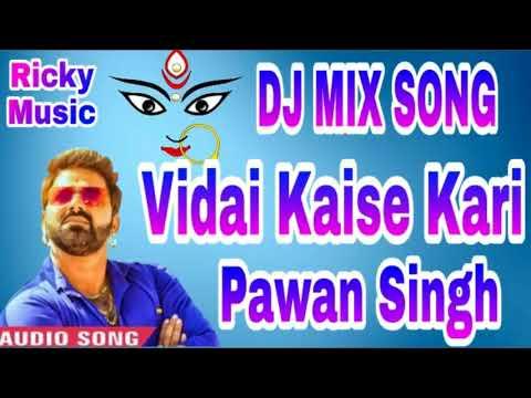Bidai Kaise Kari Pawan Singh 2017 Superhit Bhakti Dj Remix Song