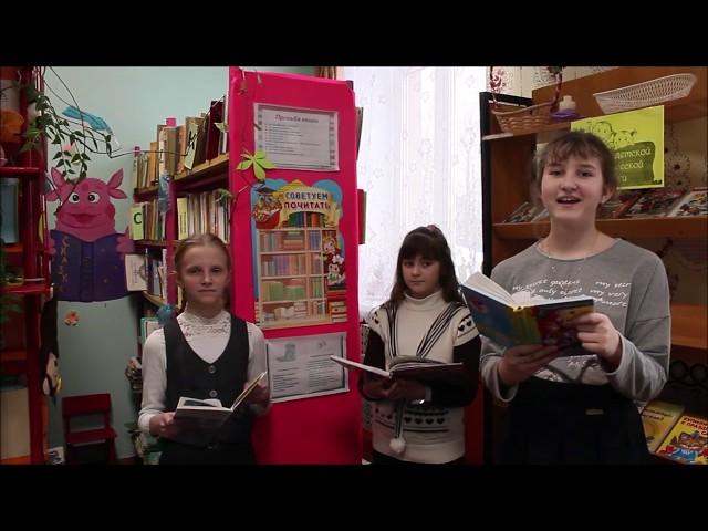 Изображение предпросмотра прочтения – «Кузьмищенская библиотека» читают произведение «Библиотекарь» О.В.Фокиной