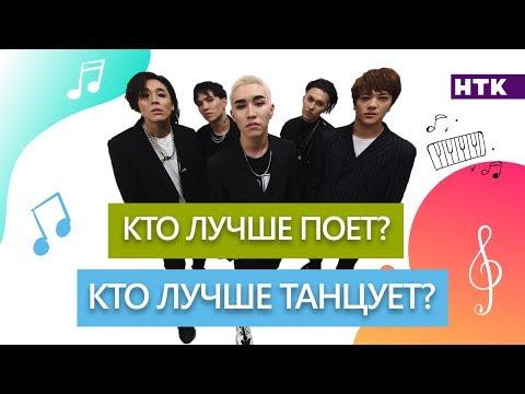 ТОП-3 Q-POP исполнителей и танцоров! Ninety One, EQ, Ziruza, 10iz и другие!