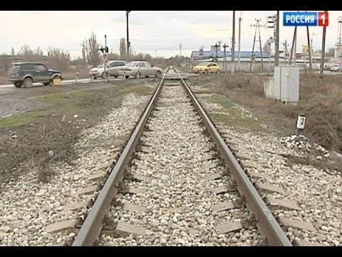 За год на железной дороге юга России произошло более 200 смертей, 30 погибших - дети