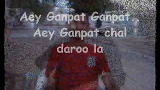 Aey ganpat by ars