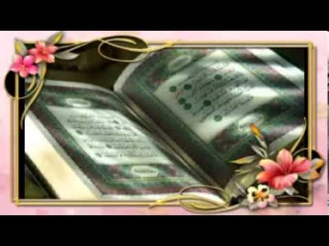 سورة غافر وقال فرعون للقارئ خالد الجليل