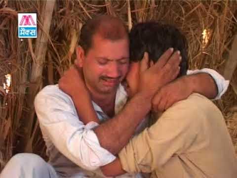 बिरहा दो भाईयो की कहानी भाग -1Do Bhaiyo Ki Kahani भोजपुरी पूर्वांचली बिरहा Sung By हैदर अली जुगनू