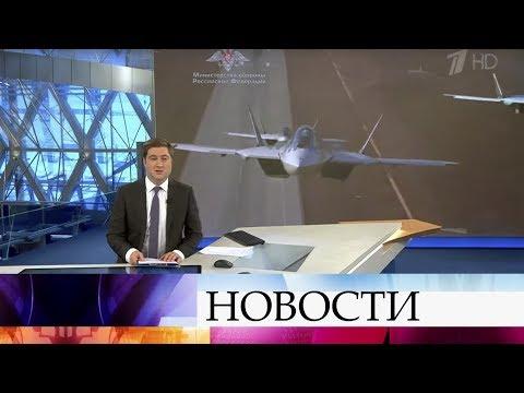 Выпуск новостей в 09:00 от 25.03.2020