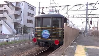 JR神戸線を走った珍客たち thumbnail