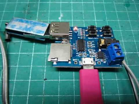 MP3 Format Decoder Board Amplifier Decoding Audio Module Player