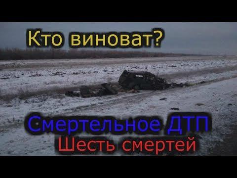 Видео и подробности смертельного ДТП под Оренбургом