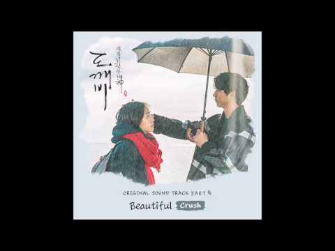 [INSTRUMENTAL] Crush (크러쉬) – Beautiful [Goblin (도깨비) OST Part 4]