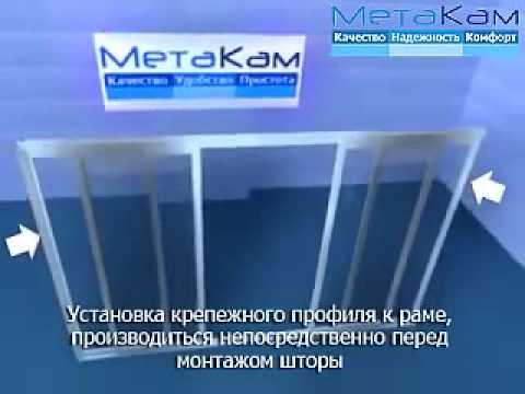 Как установить карниз для шторки в ванной. Установка в Киеве - YouTube