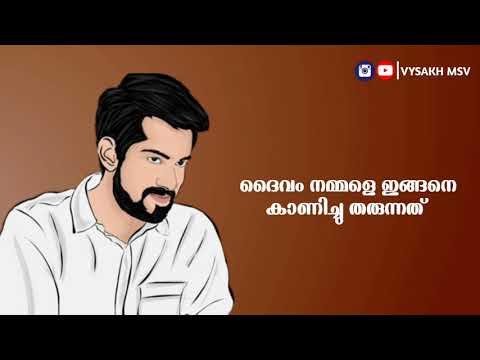 Joseph Annamkutty Motivational Dialogue | Malayalam Lyrical Whatsapp Status | Vysakh Msv thumbnail