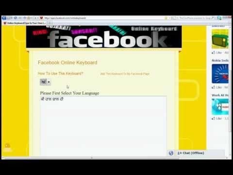 How To Write Punjabi In Facebook - YouTube