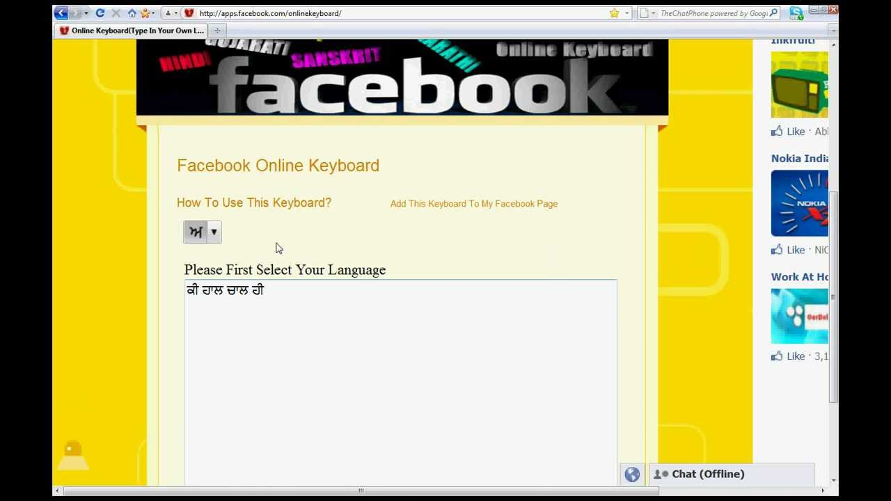 How To Write Punjabi In Facebook