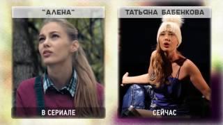 ПОЛИЦЕЙСКИЙ С РУБЛЕВКИ. Актеры и роли сериала