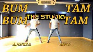 BUM BUM TAM TAM - J Balvin & Future | Dance Choreography | Ajinkyasingh ft Atul