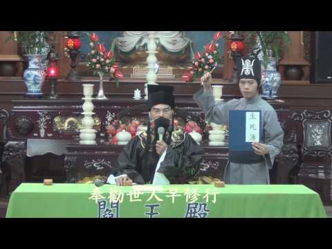 20131006發一崇德苗栗道場慶祝重陽節舞台劇演出_流浪的魂歸天