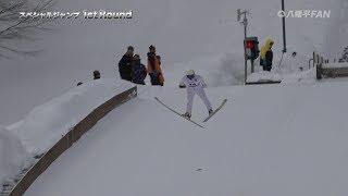 1st Round_スキージャンプ2019in矢神飛躍台(71th岩手県民体スペシャルジャンプ)