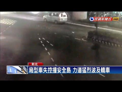 假車禍真槍擊?警搜查車禍現場驚見彈孔-民視新聞