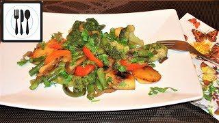 Теплый Салат с Грибами и овощами. Полезный и вкусный ужин с брокколи, зеленой фасолью, картофелем.