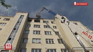 Пожар в жилом доме-памятнике