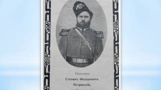 Казаки станицы Кривянской