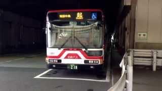 【名鉄バス】1361QKG-MP 起行 名鉄一宮発車