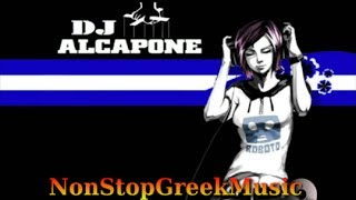 dj alcapone best greek belly dance party songs bouzouki music mix vol 1 nonstopgreekmusic