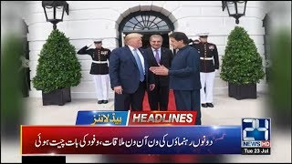 News Headlines  100pm  23 July 2019  24 News Hd
