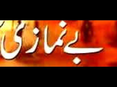 BE NAMAAZI - By Maulana Syed Anzar Shah Qasmi Sahab - Urdu Bayan