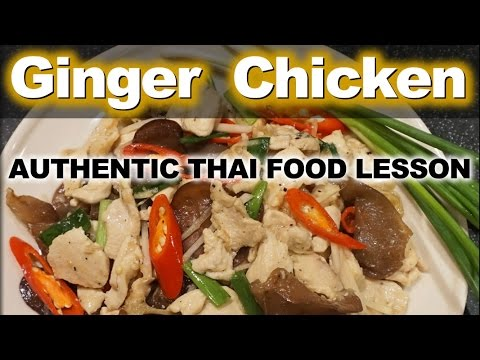 Authentic thai recipe for stir fried ginger chicken authentic thai recipe for stir fried ginger chicken gai pad khing recipe forumfinder Image collections