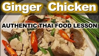 Authentic Thai Recipe for Stir-fried Ginger Chicken - ไก่ผัดขิง - Gai Pad Khing Recipe