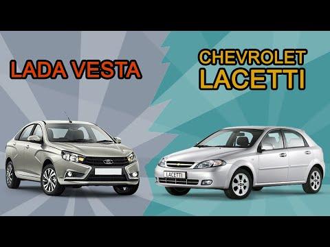 Lacetti Vs Vesta, стоит ли сравнивать? Мнение, история выбора машины
