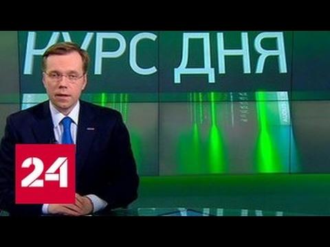 Услуги - ВТБ Банк Москвы