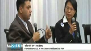 Thai Election 2011- Special TV Show - 3