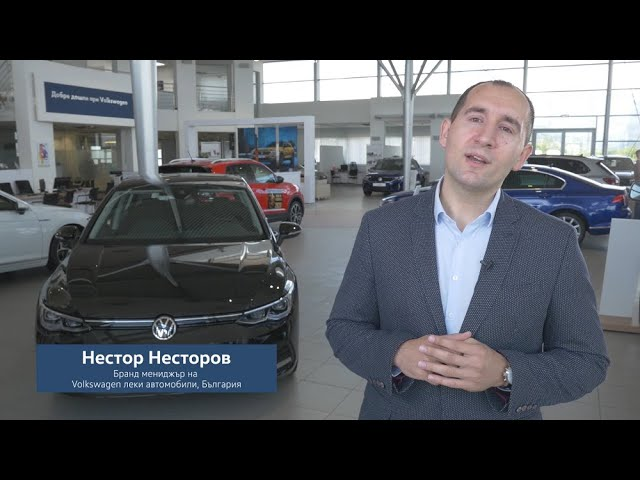 Видео обръщение от Бранд мениджъра на Volkswagen България