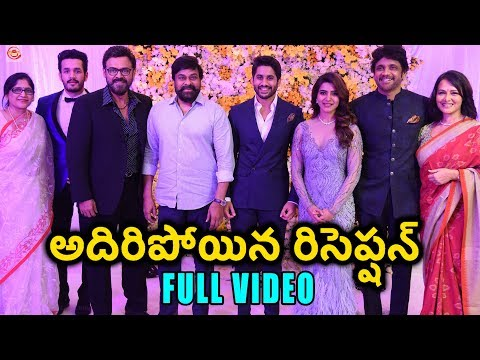 LIVE - Samantha & Naga Chaitanya Wedding Reception Full Video || Chiranjeevi, Nagarjuna, Venkatesh
