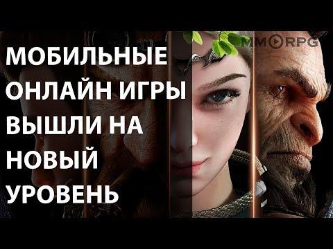 World Of Kings. Мобильные онлайн игры вышли на новый уровень