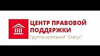 Комметарии Милованов Андрей Владимирович, директор ЦПП
