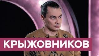 Жора Крыжовников: пьянство, черный юмор и «Звоните Ди Каприо!» / «На троих»