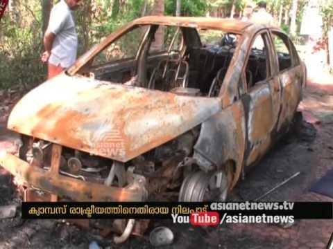 Campus politics : College Teacher's Car Burned   FIR 29 MAY 2016