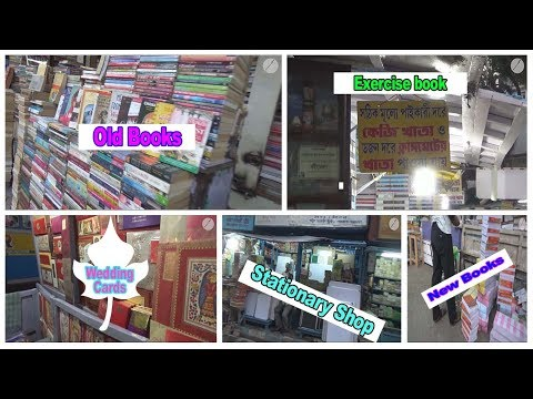 World's largest Books Market | College Street Book Market - The Ultimate Guide