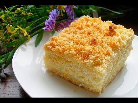 Пирог из творога в мультиварке рецепты с фото