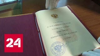 Инаугурация президента России состоится сегодня в полдень - Россия 24
