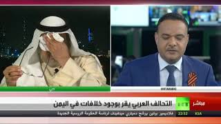 الكاتب الإماراتي أحمد إبراهيم/دبي على الهواء مباشرةً من موسكو في حوارٍ تحليلي عن (الإمارات في سقطرى)