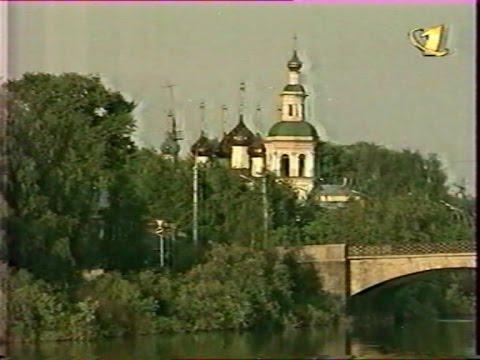 Сказ про то, как Вологда едва столицей не стала