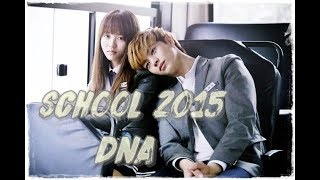 Video Who are you : School 2015 MV | DNA download MP3, 3GP, MP4, WEBM, AVI, FLV Januari 2018